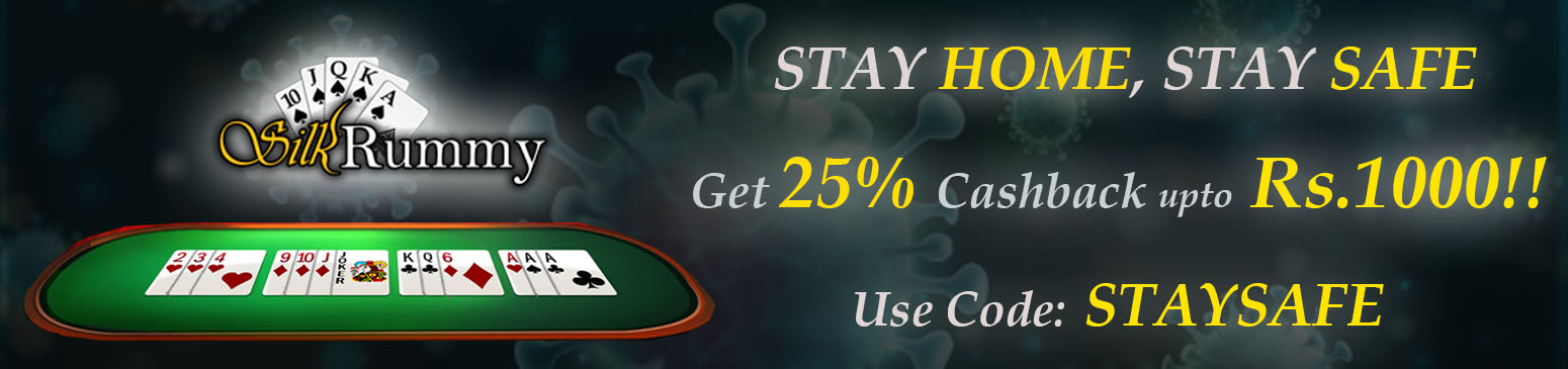 Stay Home and Win Rummy Bonus | 25% Cashback upto Rs.5000 | SilkRummy