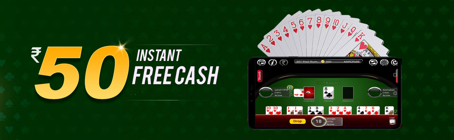 Rummy Instant Sign up Bonus Rs.50 at Silk Rummy