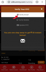 Rummy instant bonus sign up Rs.50 - verify your Email Id
