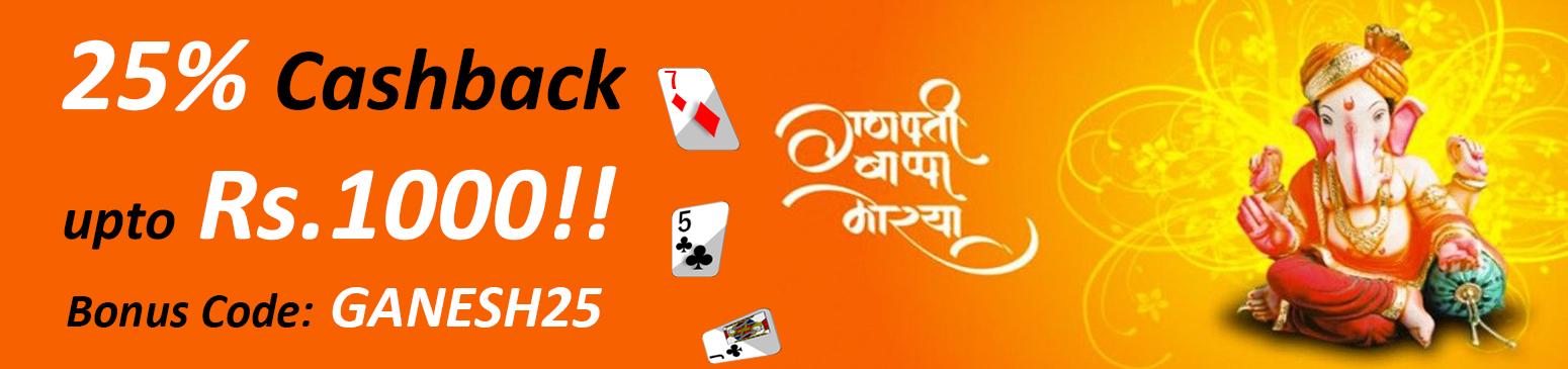 Rummy Ganesh Chaturthi Bonus - Rs.1000