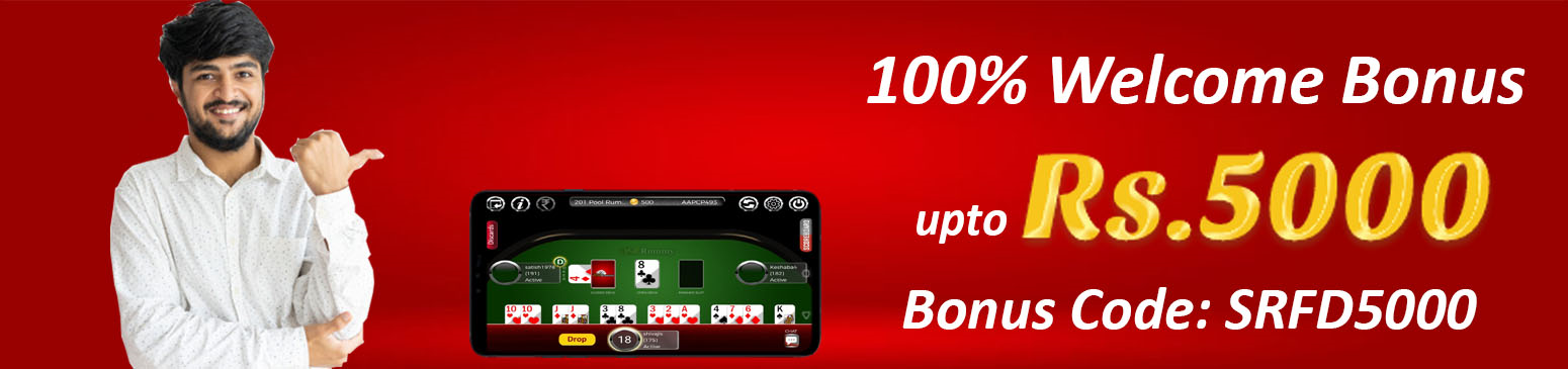 Rummy Bonus | Get Rs.5000 Welcome Bonus | Silk Rummy